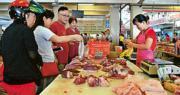 有推出限購政策的廣西南寧市,周二該市麻村市場內民眾選購豬肉,枱上有紅色牌提醒限購額及肉價。(中新社)