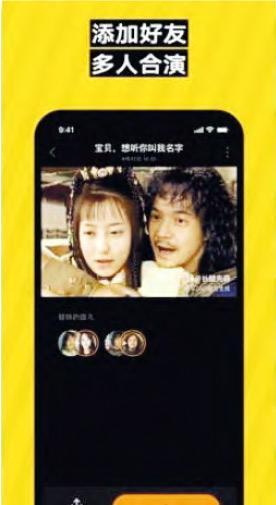 圖為ZAO的宣傳畫面。(網上圖片)