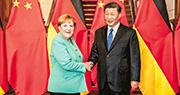國家主席習近平昨日罕有地在北京紫金賓館會見德國總理默克爾,消息稱該處前身為前清時的比利時大使館,據聞默克爾此次訪華下榻於此。圖為會面前二人握手問候。(德新社)
