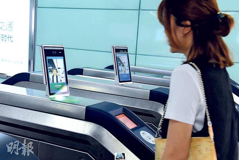廣州前日起在兩個地鐵站試行利用面部識別技術出入閘的系統,乘客在手機上完成實名註冊並綁定支付方式,即可無需拍卡直接通行。(網上圖片)