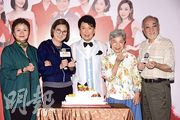 林建明(左起)、戚美珍、羅蘭及盧海鵬送上蛋糕預祝賈思樂(中)10月1日生日。(攝影:鍾偉茵)