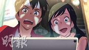 《天氣之子》在日本的入場人次已突破900萬。