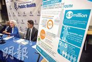 洛杉磯縣公共衛生部成員上周五開記者會,宣布就懷疑由電子煙引起的死亡個案展開調查。(法新社)