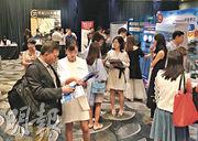 反修例運動引發港人考慮移民,馬來西亞、台灣等華人聚居之地,是不少打算退休後移民港人的心儀地點。(馮樂琳攝)