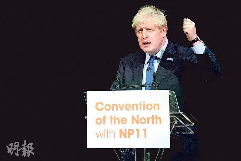 英國首相約翰遜上周五在羅瑟勒姆一個場合發表演說。(路透社)