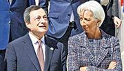法盛投資管理首席市場策略師David Lafferty比較看好歐洲股市,憧憬拉加德(右)出任歐洲央行行長後,將為貨幣政策及當地經濟帶來新景象。旁為現任歐洲央行行長德拉吉。