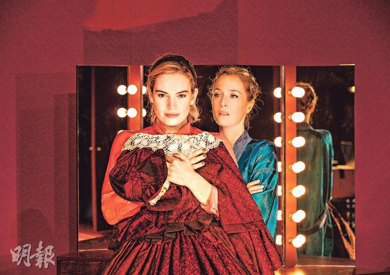 Lily James as Eve (left) and Gillian Anderson as Margo (right).