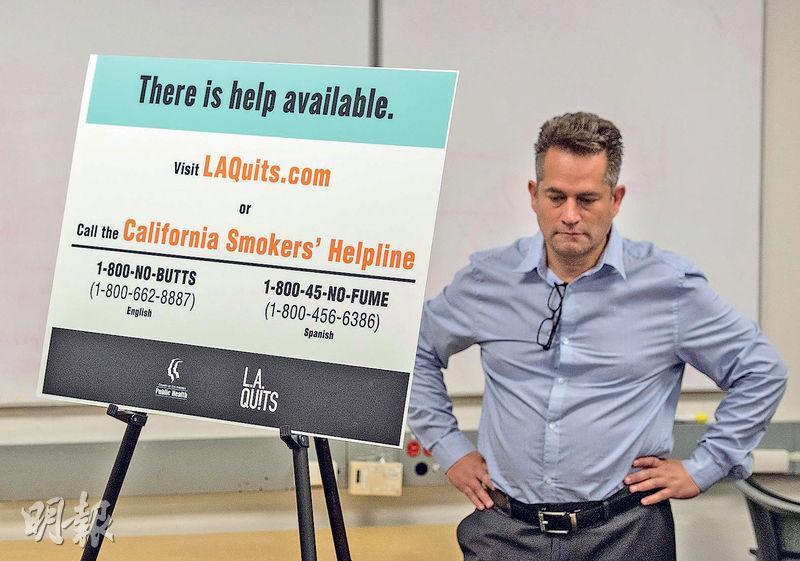 美國社會愈來愈關注電子煙禍害,圖為洛杉磯公共衛生官員本月6日在記者會上宣布調查多宗懷疑與電子煙有關的死亡個案。(法新社)