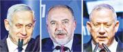 以色列總理內塔尼亞胡(左)領導的「利庫德集團」與甘茨(右)領導的「藍與白」勢均力敵,「以色列我們的家園」黨的利伯曼(中)有力成為造王者。(法新社)