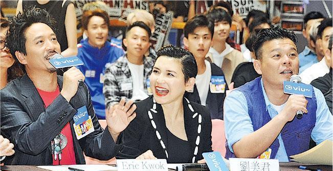郭偉亮(左起)、劉美君和火火已錄影首集《全民造星II》,為連貫性會將部分畫面刪走。(資料圖片)