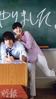 窪田正孝(左)與水川麻美(右)雖然年紀相差5歲,但毋阻「姊弟戀」開花結果。