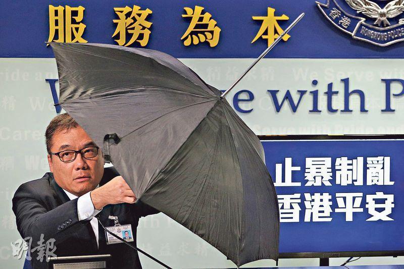 有組織罪案及三合會調查科高級警司李桂華(圖)昨在記招展示證物,並打開一把經改裝的黑色雨傘,傘骨可隨意上下郁動,傘尾可突出。他稱改裝是用作攻擊他人,目標是針對警員。(曾憲宗攝)