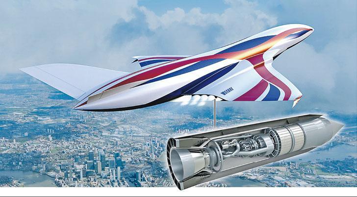 配備「協同進氣式火箭引擎」的超音速「太空飛機」(圖為模擬圖)有望在2030年代之前投入服務,倫敦至悉尼航程可由目前動輒逾20小時縮至4小時。(網上圖片)