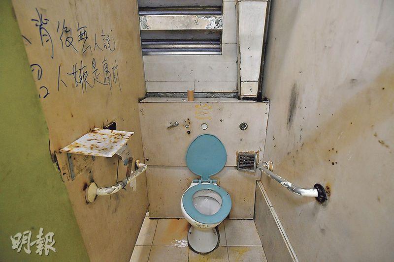 旺角砵蘭街公廁的男廁,廁格牆身殘破,廁板與扶手都有污漬。