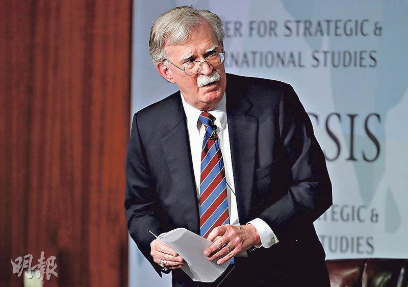 美國前任白宮國家安全顧問博爾頓周一公開露面,在華府出席戰略與國家研究中心活動。(法新社)