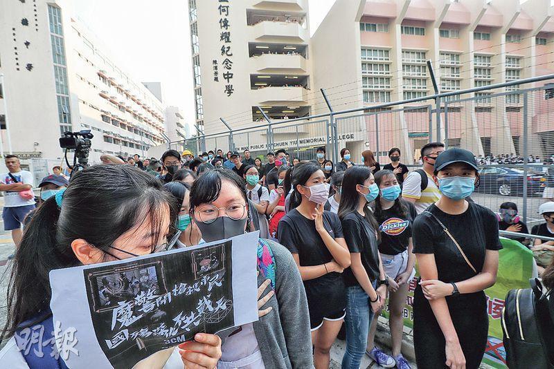 近400名荃灣公立何傳耀紀念中學的校友、中學生、市民昨早到校外聲援中槍學生,有參與市民聲淚俱下,認為受傷學生不是悍匪或搶劫犯,只是一名追求自由的學生。(李紹昌攝)