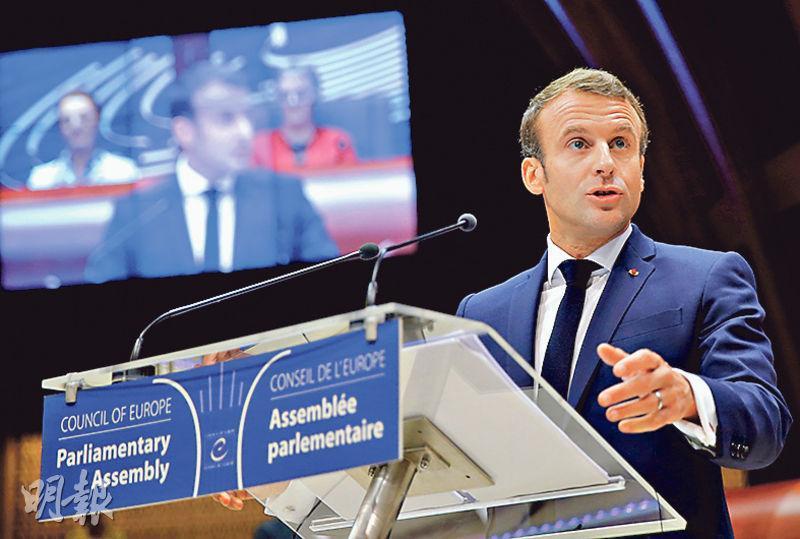 我寧願我們每周五去河川或科西嘉島海灘撿垃圾。——法國總統馬克龍