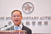 新任金管局總裁余偉文表示,他深信聯繫匯率是最適合香港的貨幣制度,無意也毋須改變。(鄧宗弘攝)