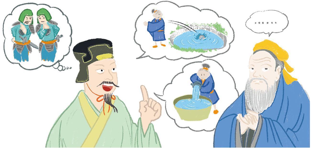 (插圖:鍾錦榮)
