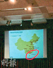 Dior在16日內地一場校園宣講會上,展示其中國門店分佈地圖中缺少台灣,被質疑支持台獨。圖為Dior宣講會上展示的中國地圖。(網上圖片)