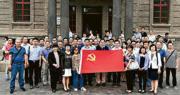 一家北京老字號國企製版廠被指脫離上級黨組織領導、「全面自治」達8年。圖為今年6月底製版廠母企隆達控股黨委到北大紅樓開展「不忘初心、牢記使命」革命傳統專題教育活動。(網上圖片)