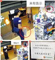 譚仔雲南米線昨公開閉路電視截圖(圖1及圖2),澄清觀塘廣場分店玻璃上的告示(圖3),是由一名穿藍色上衣及短褲的不明男子貼上,並非該店員工。(譚仔雲南米線提供)