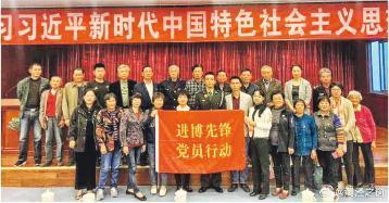 為發揮黨的組織優勢服務進博會,上海松江區洞涇鎮新欣居民區黨支部昨日組織展開「進博先鋒行動」主題黨日活動。(網上圖片)