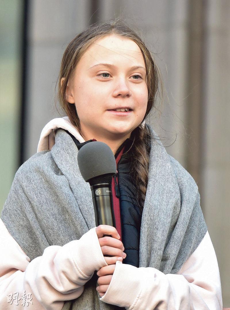 通貝里(Greta Thunberg)