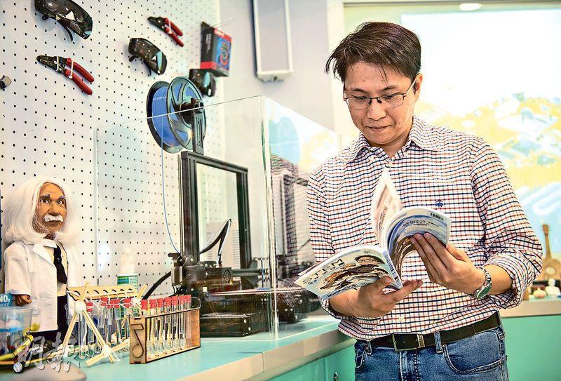 STEM Sir鄧文瀚曾任兒童節目STEM環節的主持,每集內容以「STEM anywhere」為主題及結尾口號,希望告訴觀眾,生活中STEM知識處處可見。