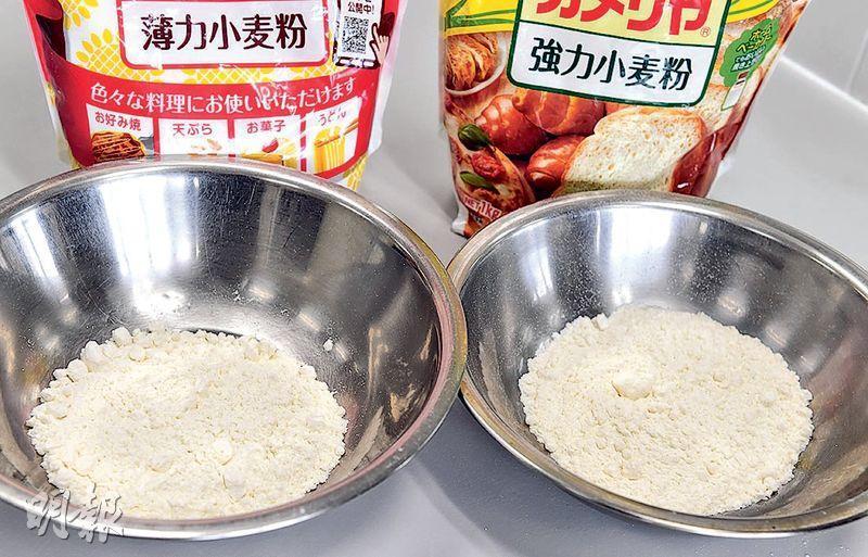 左邊是低筋麵粉,即是「蛋糕粉」;右邊是高筋麵粉,即「麵包粉」。高筋麵粉一般有11%至12%的蛋白質,比低筋麵粉的6%至8%略高。蛋白質含量愈高,麩質也愈高。