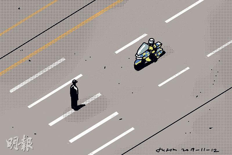 漫畫【反修例風暴】11·11三罷衝突 警鐵馬三撞示威者