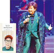 賈思樂演唱會首場順利結束,但昨晚尾場被迫取消,他拍片(左圖)向粉絲解釋。(攝影:孫華中)