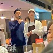 孔劉(左)與朴寶劍(右)日前出席新片《徐福》煞科宴。