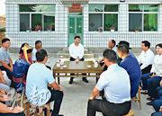 國家主席習近平赴內蒙古自治區考察調研,並指導開展「不忘初心、牢記使命」主題教育。