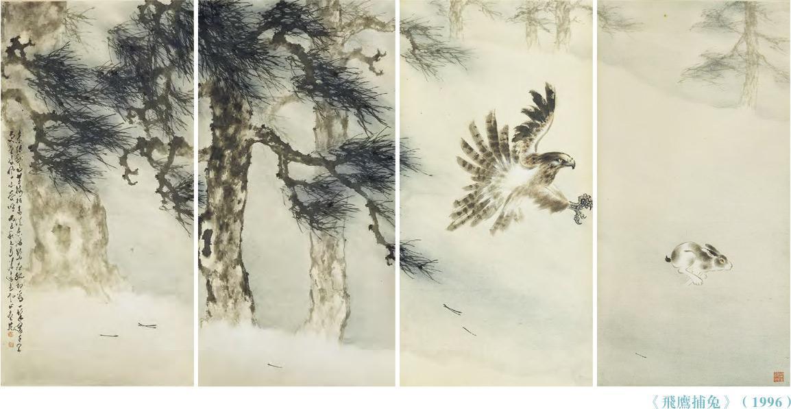 盧清遠喜歡飛鷹的氣勢,反映他嚮往自由、崇敬自強不息的心境,這巨幅《飛鷹捕兔》四聯屏為展覽的焦點。