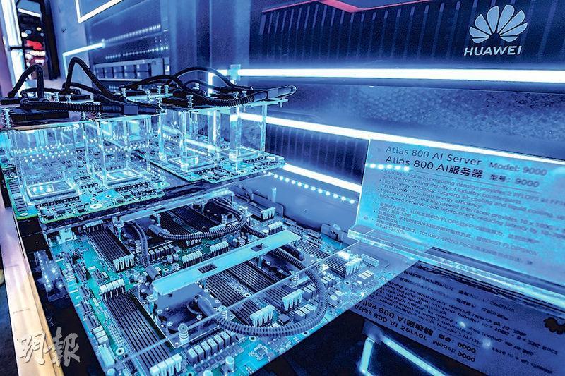 2019世界5G大會昨日在北京揭幕,其中華為展出Atlas 800人工智能(AI)服務器。(新華社)