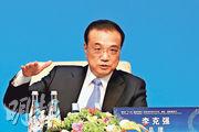 總理李克強昨在京出席一個圓桌對話會時稱,今年中國經濟面臨的下行壓力加大,但能夠實現年初確定的經濟社會發展主要目標、任務。(路透社)