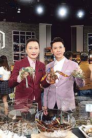 陶大宇(左)與郭政鴻主持廚藝比賽節目《辣伙頭》。