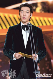 金宇彬抗癌成功,首度亮相頒獎禮,不忘趁機感謝大家支持。