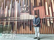 加拿大保守黨新任國會議員趙錦榮(圖)為近日來港監察區選的「香港選舉監察小組」成員之一。香港出生的他提醒港人勿將民主浪漫化,「關鍵是如何以民主手段,建立一個理想家園」。(陳冬綾攝)