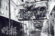 一八六九年,第一位英國皇室成員訪港,看看當時的香港人如何歡迎他!