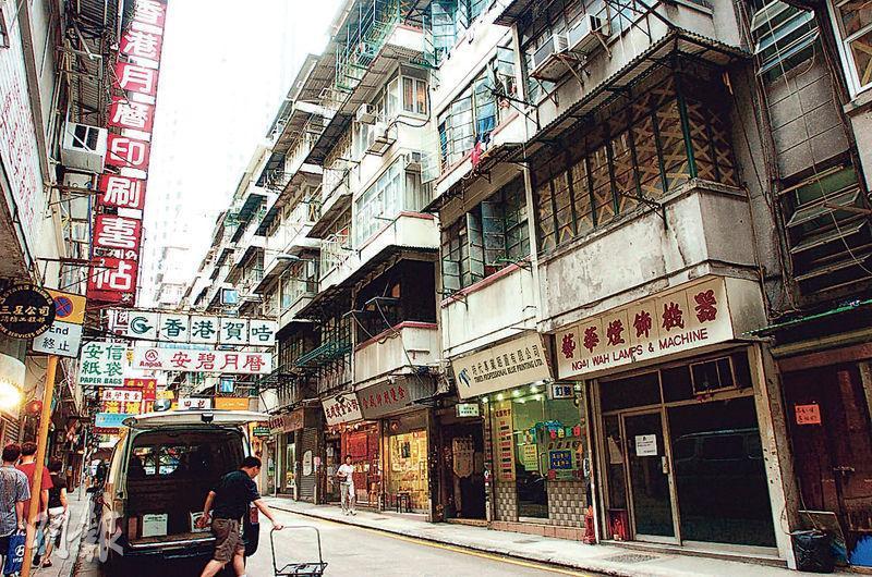 二○○五年的利東街(喜帖街)(資料圖片)