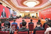 國家主席習近平昨日下午在北京同俄羅斯總統普京視像連線,共同見證全長8000公里的中俄東線天然氣管道投產通氣儀式。(路透社)
