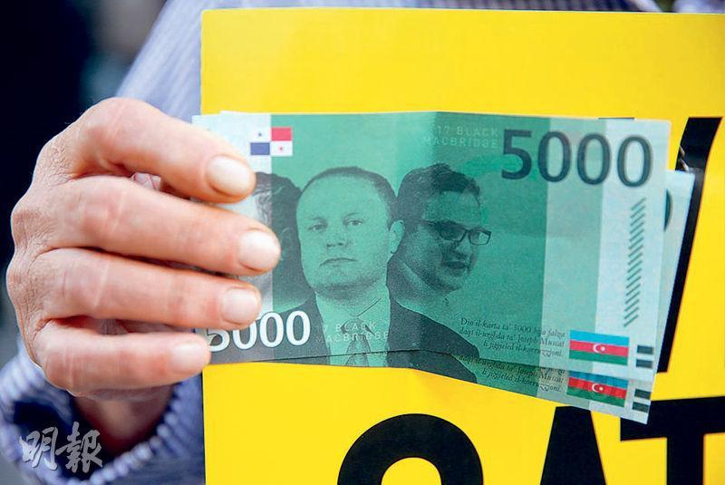 馬耳他首都瓦萊塔周日有為爭取公正調查反貪記者加利齊亞命案的示威,其間有人手持諷刺總理穆斯卡特(中)等貪污的假紙鈔。近期不時有示威者以假鈔或錢幣投擲部長、執政黨議員抗議。(路透社)