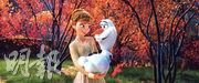 《魔雪奇緣2》在美國感恩節長假期票房報捷,5日收近10億港元。
