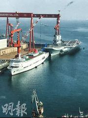 內地媒體稱,到2040年,中國海軍艦隻的總噸位將超越美國。圖為10月中國首艘國產航母赴三亞前,泊靠在大連造船廠。(網上圖片)