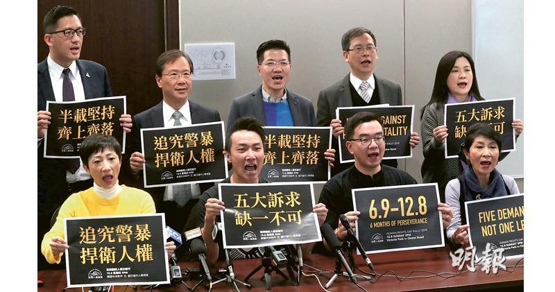 明和平遊行 民陣對警民五呼籲 促勿擾港鐵 警承諾無暴力不驅散