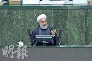 伊朗總統魯哈尼昨日公布「抵抗預算」,聲言藉此抗衡美國制裁。(路透社)