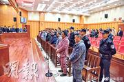 湖南岳陽市中級法院昨判處非法製售黨政讀物的謝先永等12人監禁2年至7年10個月不等。(網上圖片)