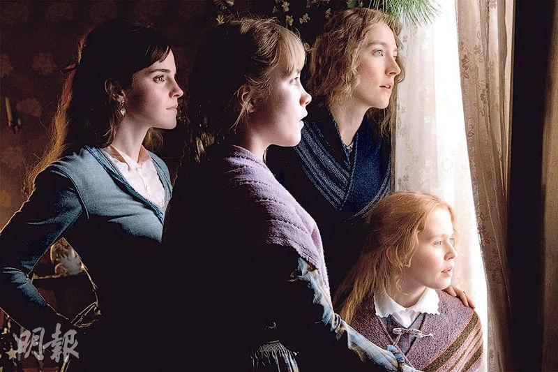 文學名著改編的《小婦人》,最新電影版獲讚有新意。
